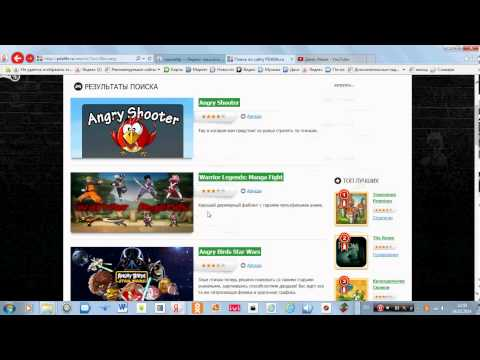 Огромный каталог компьютерных игр и возможность скачать