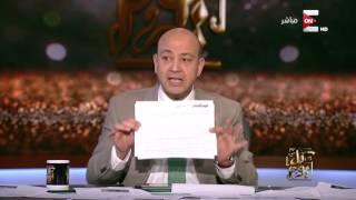 عمرو أديب: الحضري سواء بكرة كسب أو مكسبش يتسمى شارع باسمه في مدينة دمياط