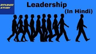 Leadership in Hindi