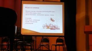 видео Дополнительная образовательная программа «Мой край»