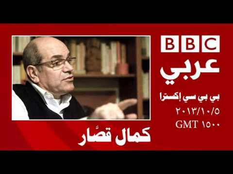 Kamal Kassar on BBC Radio London - BBC Extra -   05. 10. 2013