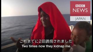 二度も誘拐されたという母親が、赤ちゃんと共にリビアを逃れ、ボートで...