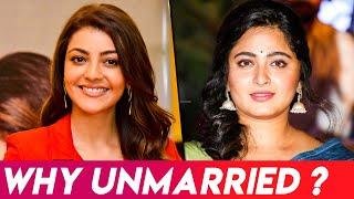 Why Kajal & Anushka Not Married? Reason Revealed I Nayanthara, Trisha, Anushka, Kajal I Cinema News