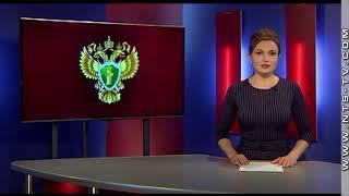 Незаконное строительство дороги нанесло ущерб «Херсонесу Таврическому» в 12 млн рублей
