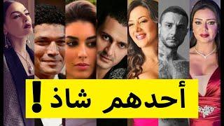شاهد | بعد قضية منى فاروق وشيما الحاج | أشهر 10 فضائح في تاريخ السينما المصرية