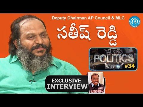 AP Council Deputy Chairman & MLC Satish Reddy Full Interview    Talking Politics With iDream #34