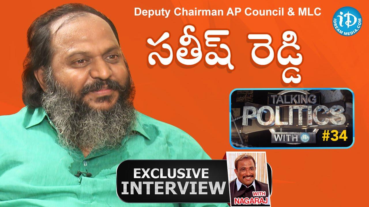 Download AP Council Deputy Chairman & MLC Satish Reddy Full Interview || Talking Politics With iDream #34