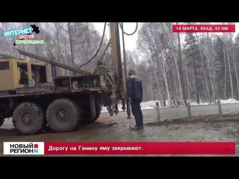 Крупные российские проекты (строящиеся) — Русский эксперт