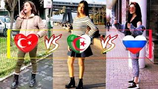 الجزائــرية شيراز ضد التركــية نورجان ضد الروســية أكولا من 🔥 chirazbda ft nurcansimseekk ft akula