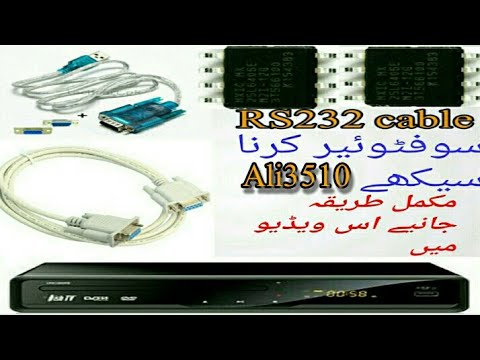 How To Use Ali3510 Loader Tools By Use Rs232 Cable To Recover Dead