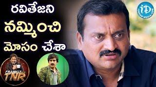 I Cheated Ravi Teja - Bandla Ganesh || Frankly With TNR || Talking Movies With iDream