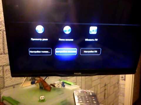 Как настроить каналы на телевизоре филипс по порядку