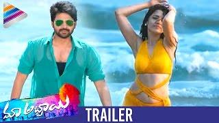 Latest Telugu Movie Trailers 2017 | Maa Abbayi Movie Theatrical Trailer | Sree Vishnu | Chitra