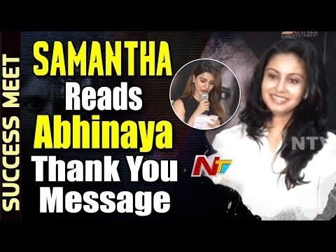 Samantha Reads Actress Abhinaya Thank You Message @ Raju Gari Gadhi 2 Success Meet
