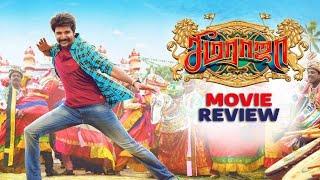 Seemaraja Meme Review | SivaKarthikeyan | Soori | Samantha | Keerthi Suresh |Ponram|
