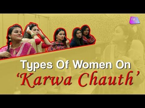 Types Of Women On Karwa Chauth | Life | Life Tak