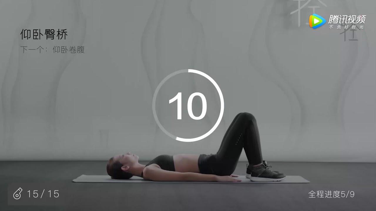 减肥不反弹_【健身减肥操】21天瘦15斤,健康不反弹! Day2【Lose fat Keep fit ...