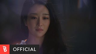 [Teaser] Lee Suhyun of AKMU(이수현) - In Your Time(아직 너의 시간에 살아)