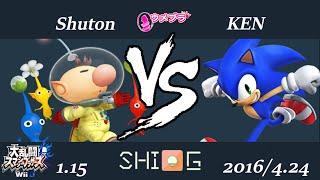ウメブラ22 GF KEN[W] vs Shuton[L] / UMEBURA22 スマブラWiiU 大会