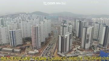 검단신도시 아파트현장 둘러보기 KOREAN APARTMENT DJI DRONE