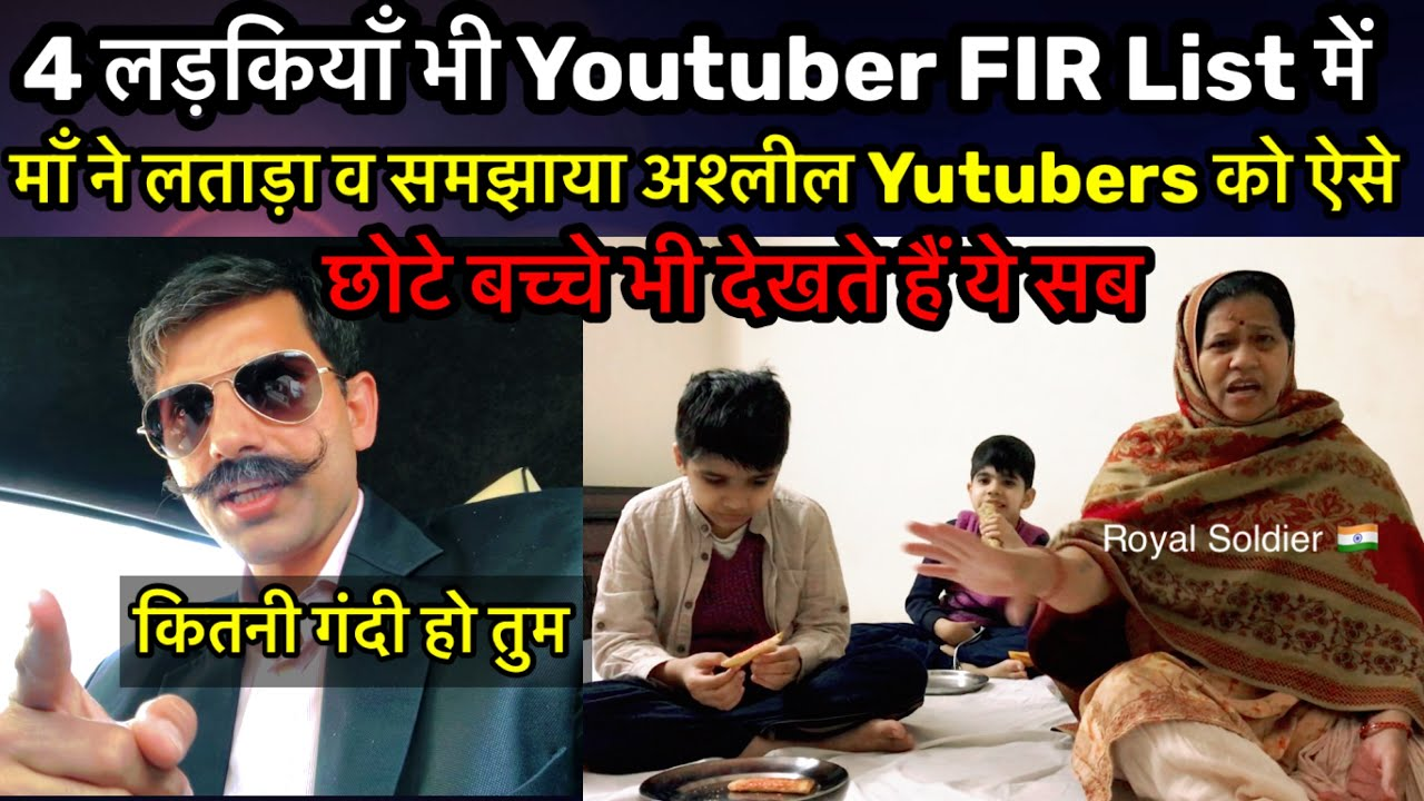 4 Girl Youtubers in FIR list   My mother reply to these youtubers   Royal Soldier