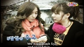 Invincible Youth | 청춘불패 - Ep.23 : Making G7