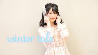踊り手 小町→Twitter@Ko_Machi5710 ・撮影、編集 麻呂→Twitter@i357proj...