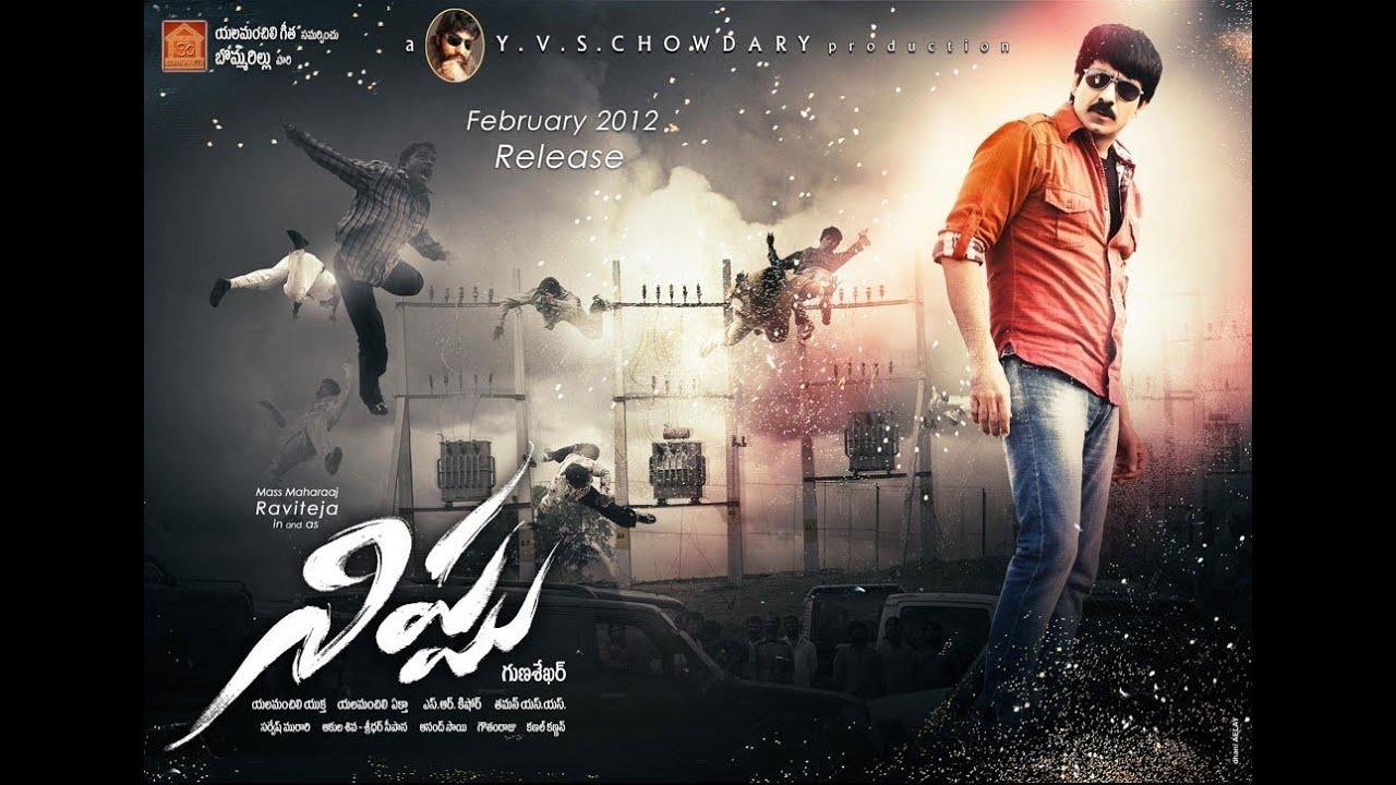 Nippu (2012) Dual Audio Hindi+Telugu- UNCUT HDRip 480p-350MB Download