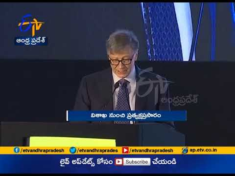 Bill Gates Addresses at Agritech Summit @ Vizag