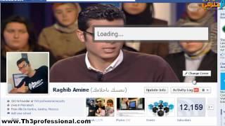 كيف تضع صورة متحركة على غلافك تايم لاين في الفيسبوك