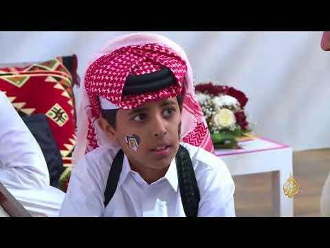 فعاليات عديدة بدرب الساعي احتفالا بيوم قطر الوطني  - نشر قبل 1 ساعة
