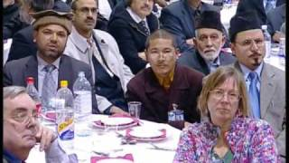 Peace Conference 2008 - Part 7 (English)