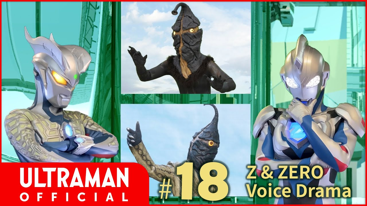 "Ultraman Z & Zero Voice Drama #18: ""Train Your Head!"""