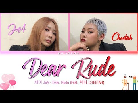 JeA (제아) - Dear. Rude (Feat. CHEETAH(치타)) Lyrics Color Coded (Han/Rom/Eng)