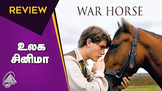 War Horse | World Cinema | Tamil