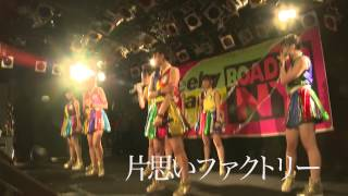 NINE LIVES TOUR ≫振り返りはコチラから! Cheeky Parade「NINE LIVES T...