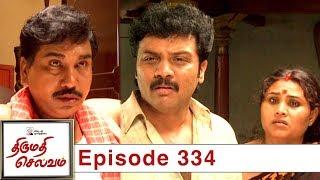 thirumathi-selvam-episode-334-28-11-2019-vikatanprimetime