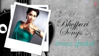 Shreya Ghosal [ Queen Of Melody ] - Superhit Bhojpuri Songs [ Audio Songs ]