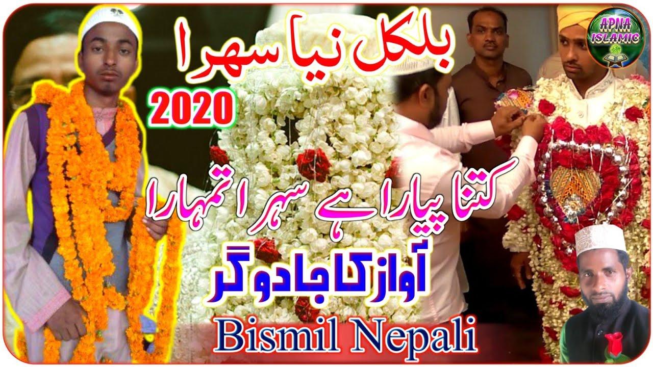 Download Bismil Nepali   new sehra 2020   Shadi ka Sehra   naat - shadi   Kitna pyara hai sehra tumhara