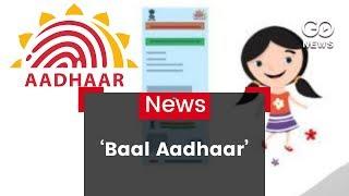 Now Aadhaar For Infants