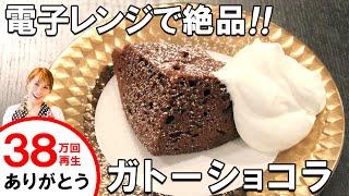 材料>4人前 ・板チョコレート(ミルクチョコレート) 3枚(150g) ・加...