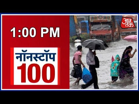 Nonstop 100: Mumbai Faces Extreme Rain And High Tide