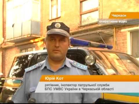 Черкасский милиционер...