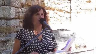 Τιμητικές εκδηλώσεις για τον Κολοκοτρώνη και την Άλωση της Τριπολιτσάς στο Λιμποβίσι