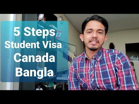 Canada Student Visa :কানাডার স্টুডেন্ট ভিসা 5 টি সহজ Step - 5 Simple Steps In Bangla (2020)