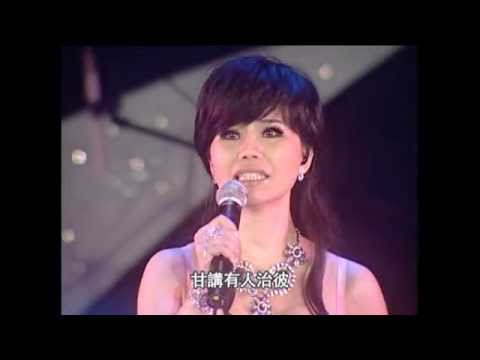 原來你不識愛過我-詹雅雯 [感恩、相逢]演唱會2010
