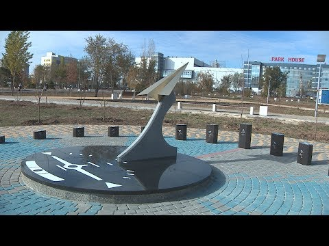 В парке Героев-летчиков установили солнечные часы