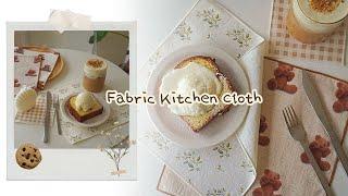 [디자인유니] 감성 홈카페 꾸미기 소품, 패브릭 키친크…