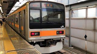 【響くvvvf!】中央線快速用209系1000番台発車・走行シーン 三菱GTO-vvvf