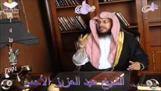 Sheikh Abdel Aziz Al-Ahmed - Quran (83) Al-Mutaffifin - سورة المطففين